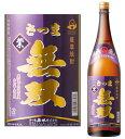 25度さつま無双紫ラベル1800ml瓶紫芋使用芋焼酎さつま無双鹿児島県化粧箱なし