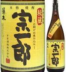 25度 宗一郎 1800ml瓶 芋焼酎 すき酒造 宮崎県 化粧箱なし