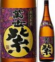 25度萬世紫芋造り1800ml瓶本格芋焼酎萬世酒造鹿児島県化粧箱なし