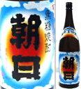 30度朝日1800ml瓶黒糖焼酎朝日酒造鹿児島県化粧箱なし