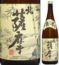 25度北薩摩1800ml瓶芋焼酎植園酒造鹿児島県化粧箱なし