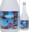 20度 鍛高譚(たんたかたん) 720ml瓶 しそ焼酎(甲乙混和) 合同酒精 北海道 化粧箱なし