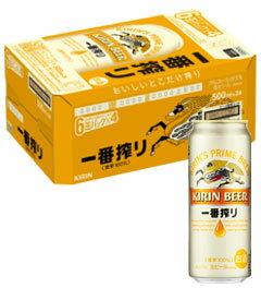 キリン 一番搾り 500ml缶【ビール】(6缶パック・24缶入) 1ケース【RCP】