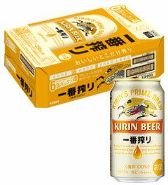 キリン 一番搾り 350ml缶【ビール】(6缶パック×4・24缶入) 1ケース【2ケースまで1個口可能】