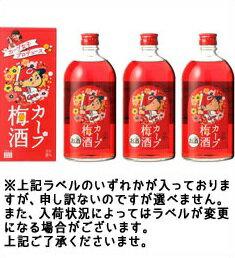 日本酒・焼酎, 梅酒 8 720ml