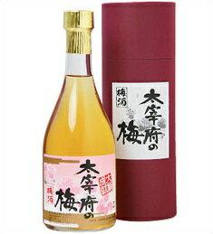 福岡県太宰府産の梅と本格純米焼酎で製造した本格派の梅酒です。14度 太宰府の梅 500ml瓶 米...