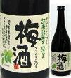 15度 胡麻祥酎で漬けた梅酒 720ml瓶 ごま焼酎ベース梅酒 紅乙女酒造 福岡県 化粧箱なし