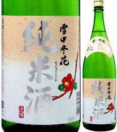香りとコクのあるタイプの純米酒。【取寄商品】角の井 純米酒「雪中冬花」1800ml瓶 井上酒造...