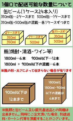 【取寄商品】25度 米焼酎 ぶんご 1800ml瓶 米焼酎 藤居酒造 大分県 化粧箱なし