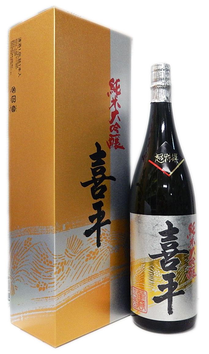 日本酒, 純米大吟醸酒  1800ml