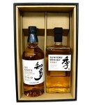 国産ウイスキー飲み比べ知多(ちた)&季TOKI(とき)700ml×2本セット※【送料無料(北海道・東北・沖縄以外)】
