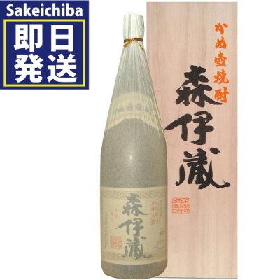 森伊蔵桐箱付1800ml芋焼酎 ギフト のしラッピング無料森伊蔵酒造