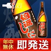 倍返しだ!!1.8L栗焼酎【山都酒造】