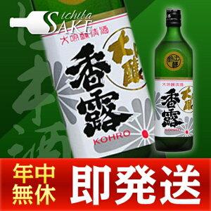 清酒 香露 大吟醸 720ml