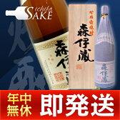 森伊蔵桐箱付1800ml芋焼酎
