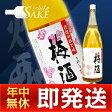 さつまの梅酒 1800ml(一升瓶)