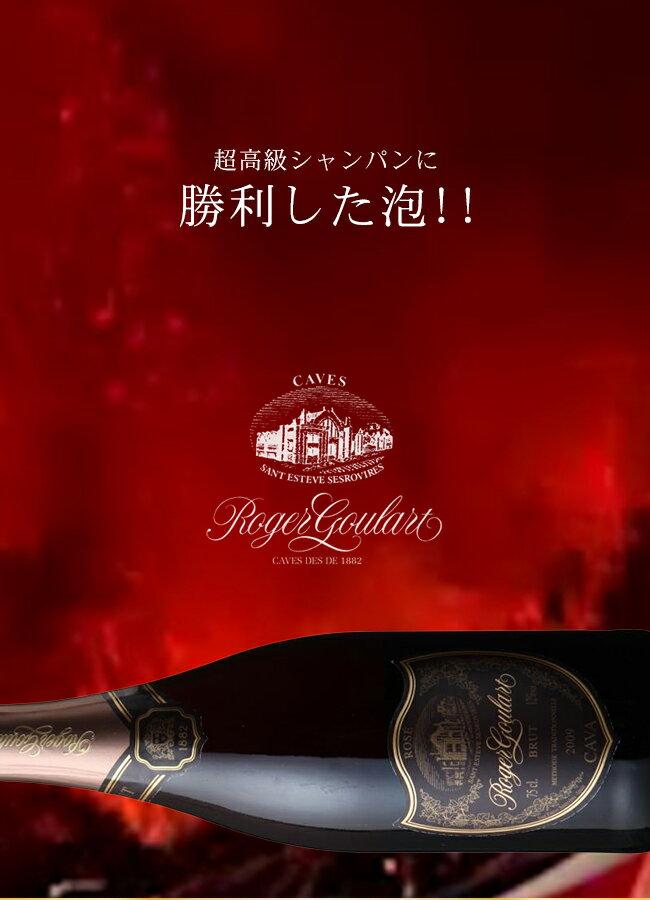 【ワイン】【泡】ロジャーグラートカヴァロゼブリュット750ml正規品(ロジャグラ)(ロジャー・グラート)