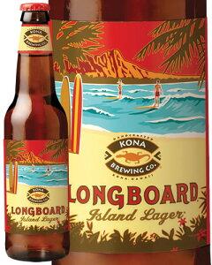 コナビール ロングボード アイランドラガーKona beer long board island lager355ml ビ...