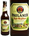 ポーラナー ヘフェ ヴァイス (ヘーフェ ヴァイス) ビア Paulaner hefe weiBbier 330ml...