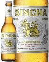 ビール・洋酒>ビール・地ビール>輸入ビール>アジア>タイシンハー Singha 330ml ビール タイ