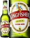 キング フィッシャー プレミアム ラガー ビール King Fisher Premium Lager Beer 330ml ...