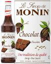モナン チョコレート シロップ Le Sirop de Monin Chocolat Syrup 700ml シロップ マレーシア
