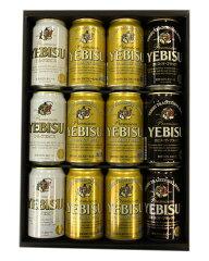 【YSB3D】 サッポロ エビス ビール ギフト セット 350ml×12本