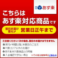 【あす楽】【送料無料】世界の超人気ビール12本セット※但し九州は500円、沖縄は800円送料がかかります。