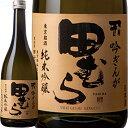 田村酒造 田むら 吟ぎんが 純米吟醸 720ml