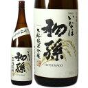 東北銘醸いなほ初孫生もと純米吟醸1800ml純米吟醸酒山形県