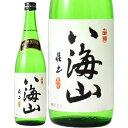 新潟清酒 八海山 純米吟醸 720ml
