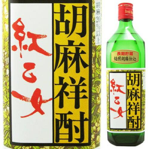 焼酎, 胡麻焼酎  720ml