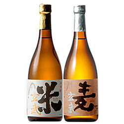 【送料無料】福島県産焼酎2本セット720ml※但し九州は500円、沖縄は800円送料がかかります。