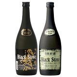 【送料無料】ブラックストーン 2本セット 720ml 秋田県醗酵 酒粕焼酎