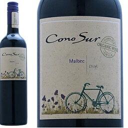 コノスル オーガニック マルベック チリ 赤ワイン スクリューキャップ 750ml [N]