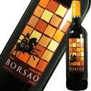 ボルサオ クラシコ ティント 750ml スペイン 赤ワイン...