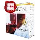 【送料無料】 アルマデン クラシック レッド バッグ イン ボックス 5000ml 赤ワイン カリフォルニア (...