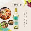 エキゾチックリースリング×ゲヴェルツトラミネール白ワインチリ750ml