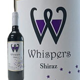 ウィスパーズ シラーズ オーストラリア 赤ワイン 750ml