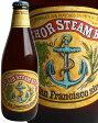 アンカー スチーム ビール 355ml アメリカ