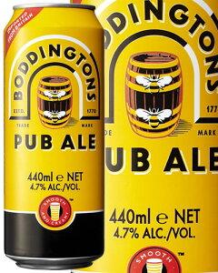 【ビール】【輸入】 ボディントン パブ エール 440ml イギリス