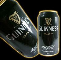 ドラフトギネス330ml缶ビール