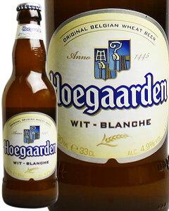 【ビール】【輸入】 ヒューガルデン ホワイト 330ml ベルギー 並行品