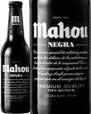 【ビール】 マオウ ネグラ 330ml スペイン