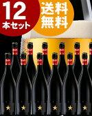 【送料無料】 イネディット 12本セット 750ml×12本 ※但し九州は500円、沖縄は800円送料がかかります。