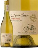 コノスル オーガニック シャルドネ 750ml 白ワイン チリ Cono Sur Organic Chardonnay