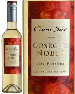 コノスル セット レゼルバ ヴァラエタル 赤ワイン 白ワイン 【ワイン】【白】【コノスル...