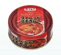 【食品】【缶詰/瓶詰】 マルハ タイカレー レッド ツナ カレー 125g かつおフレーク...