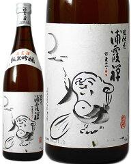 【日本酒】 佐浦 浦霞 禅(うらがすみ ぜん)720ml 純米吟醸酒 宮城県