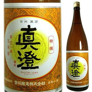 【日本酒】 宮坂醸造 真澄(ますみ)本醸造 特撰 1800ml